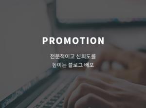 블로그 배포